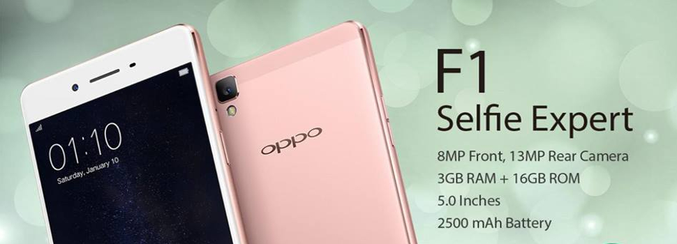 Oppo F1 gets further price drop, now available at P8,990