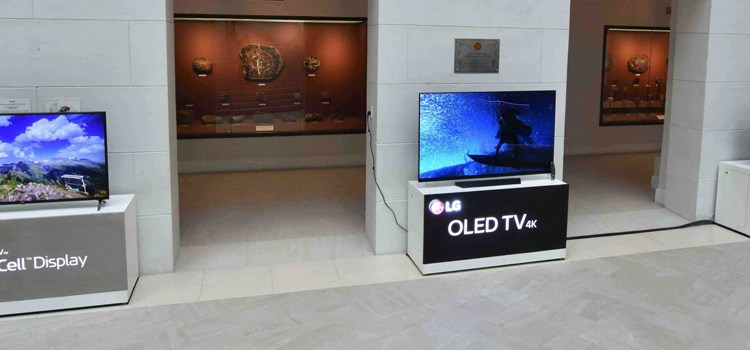 LG Gifts National Museum Of The Philippines With OLED TVs