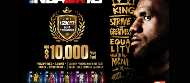 2K Announces NBA 2K19 Asia Tournament