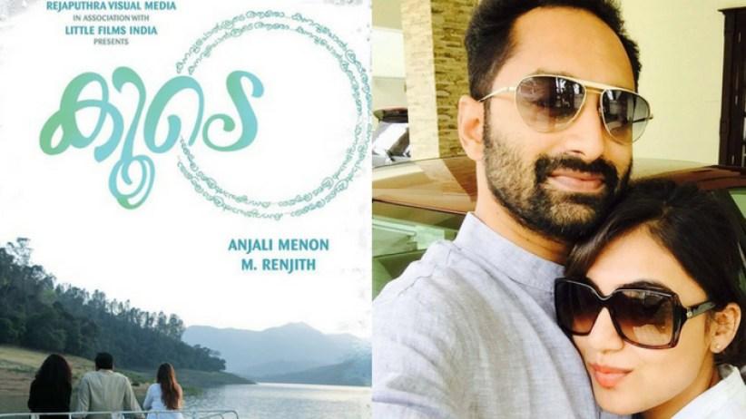 koode film malayalam