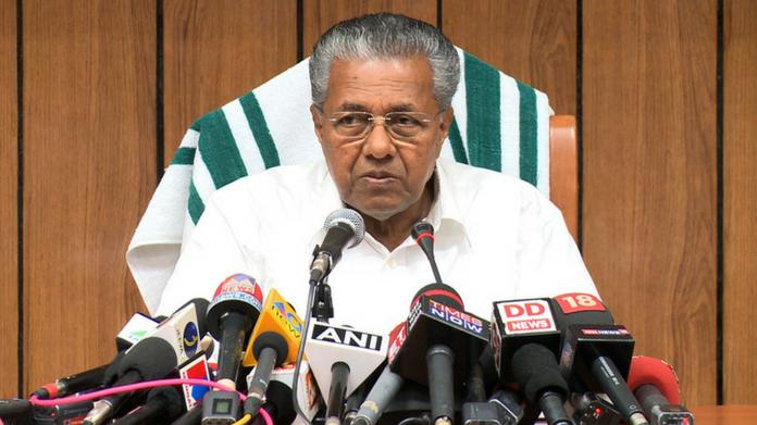 water level may increase again says chief minister pinarayi vijayan