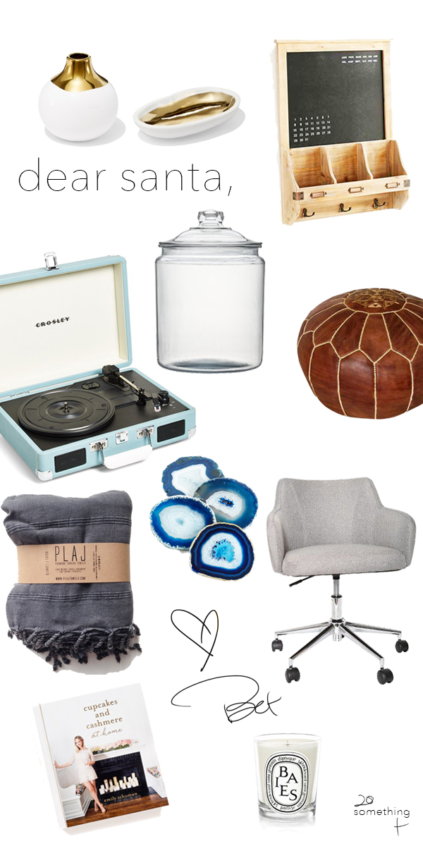 Home Wish List