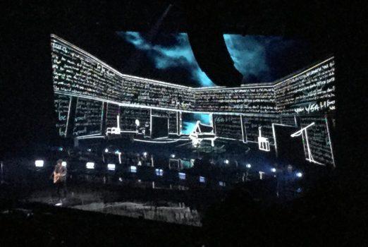 Shawn Mendes Concert Lyrics Stage Background