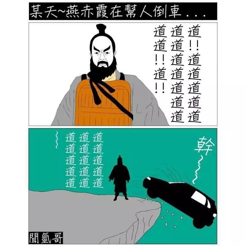 梗圖證明「中文字博大精深」的8句諧音笑話。 #1.「你把我灌醉~你讓我心碎~」
