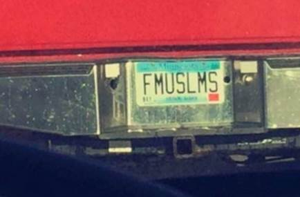 """Gov. Mark Dayton, instructed these personalized license plates reading 'FMUSLMS' be revoked Monday, Feb. 22, 2016. The governor said he was """"appalled"""" the state had issued the plates. The Department of Public Safety said the plates should not have been issued. (Courtesy of the governor's office)"""