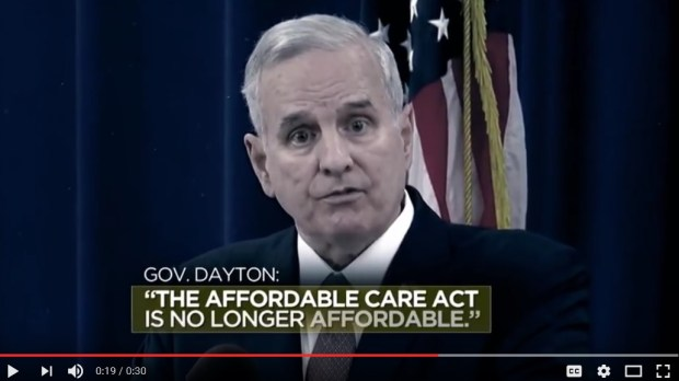 Screenshot of National Republican Congressional Committee television ad