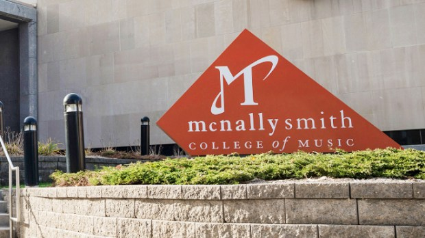 McNally Smith College of Music in downtown St. Paul (Courtesy of the college)