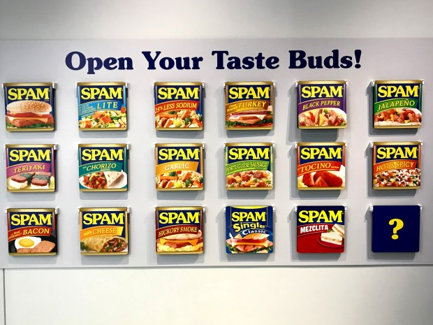 SPAM Museum Photographed Dec. 6, 2017. (Nancy Ngo / Pioneer Press)