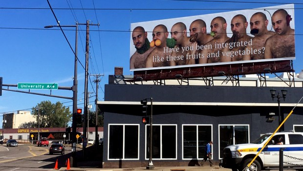 'Integrated vegetables'? Odd billboard on University Avenue is part of exhibition at downtown St. Paul museum
