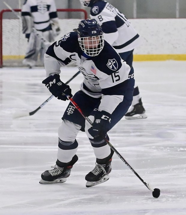 East Metro boys hockey player of year: St. Thomas Academy's Jackson Hallum