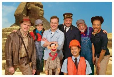 The Choo Choo Bob Show Cast!