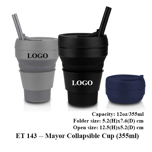 ET 143 — Mayor Collapsible Cup (355ml)