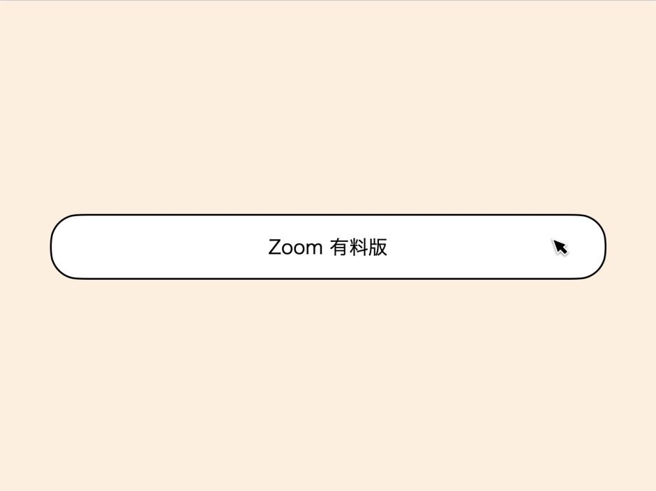 有料 プラン Zoom Zoomの料金っていくら?有料版・無料版の違い、それぞれのプランを解説