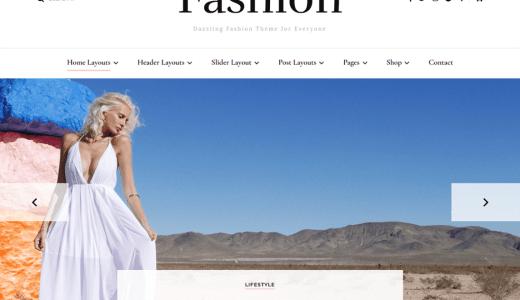 無料WordPressテーマ「Blossom Fashion」の評判・使い方・インストール方法