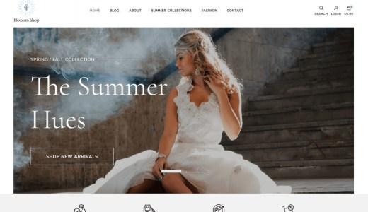 無料WordPressテーマ「Blossom Shop」の評判・使い方・インストール方法