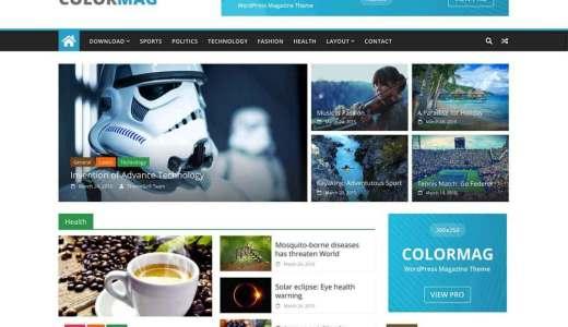 無料WordPressテーマ「Colormag」の評判・使い方・インストール方法