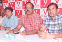 V-Mart second store launch