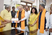 Amit Shah meets Gayatri family chief