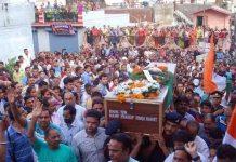 Shaheed Pradeep singh rawat