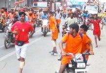 Bhag kawadiya bhag