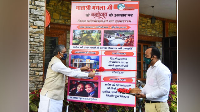 Projects worth Rs 105 crore launched