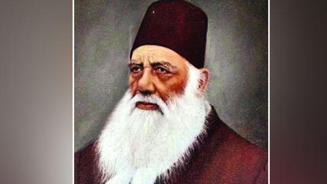 Sir Syed Ahmed Khan 203rd Birthday