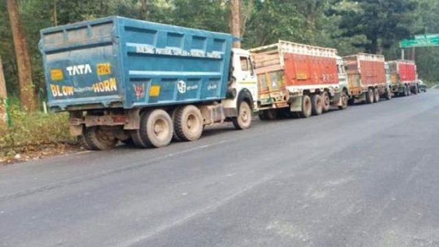 9 Dumper Seas in Illegal Mining