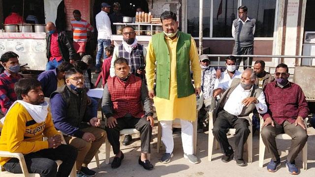 BJP gave a symbolic strike