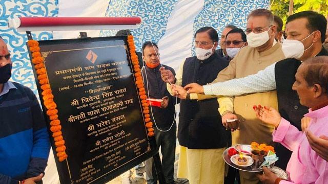 Naresh Bansal laid foundation stone for road