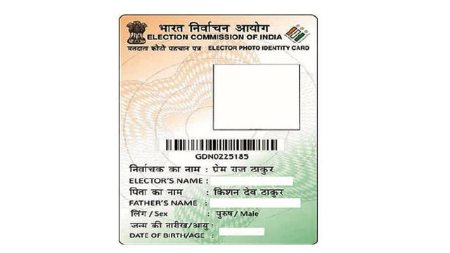 Apply on Form 6 of new voter registration