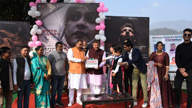 Film Nashebaaz Poster launched