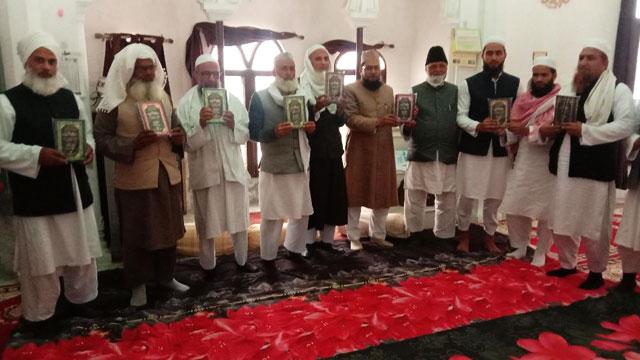 Hayat-e-Sharif released