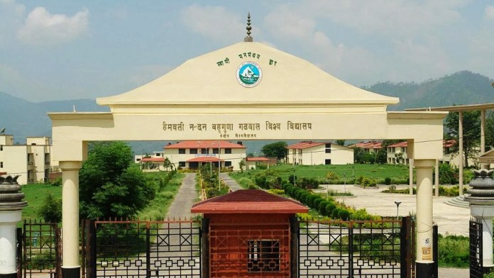 CBI raid in Garhwal University