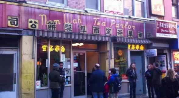Nam Wah Tea Parlor in NYC