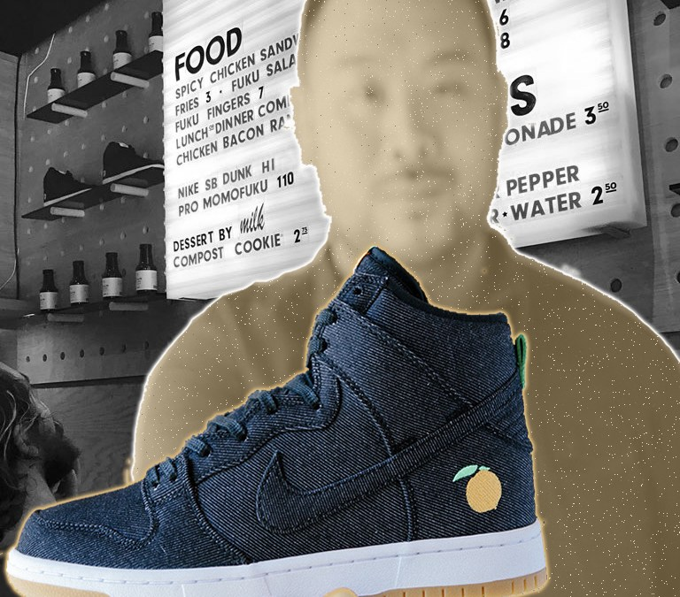 David Chang: From The DMV All The Way To Chef Superstardom And A New Nike Collaboration