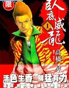 2comic.com 動漫易