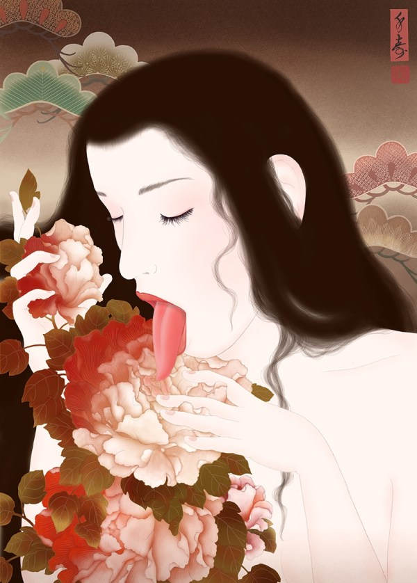 """Gyokumon"" is a sensual and erotic painting by Senju"