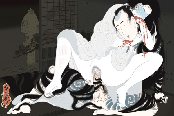In this painting the ghost of a young beautiful woman clings to the world of the living by sesually embracing a sleeping man in a abandoned old Buddhist temple. He is heavily tattooed in traditional Japanese style.
