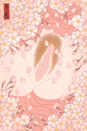 A painting of a woman's vulva surrounded by pale pink charry blossoms. Painting by Senju