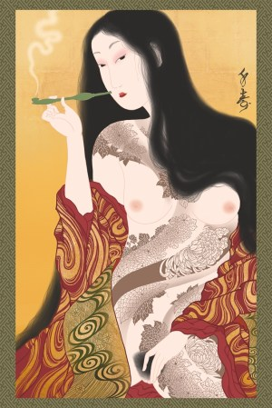 Thsi erotic painting by Senju portrays a young woman casually smoking a pipe allthewhile her kimono has come undone, revealing her skin tattooed with chrysanthemums.