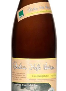 /tmp/con-5c432f9c4cd3c/190_Product.jpg
