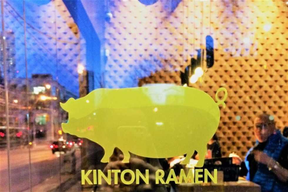 Kinton Ramen