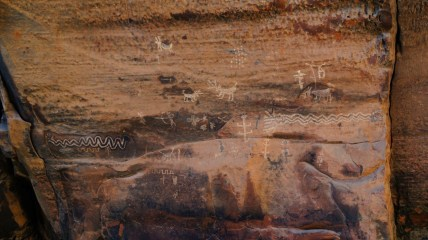 Loy Canyon Pictograms Panel - Yavapai County - Arizona