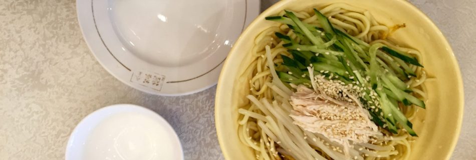 How to eat like a local in Beijing