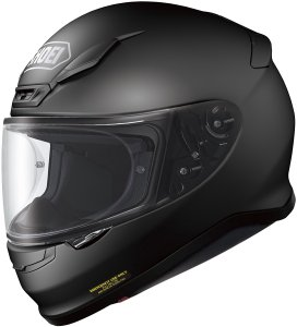 Best Motorcycle Helmet For First Time Riders