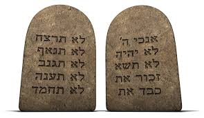 hebrew ten commandments