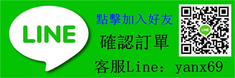 力龍德國黑金剛 延時生精 原裝正品 10顆罐 - 臺灣色貓情趣商城