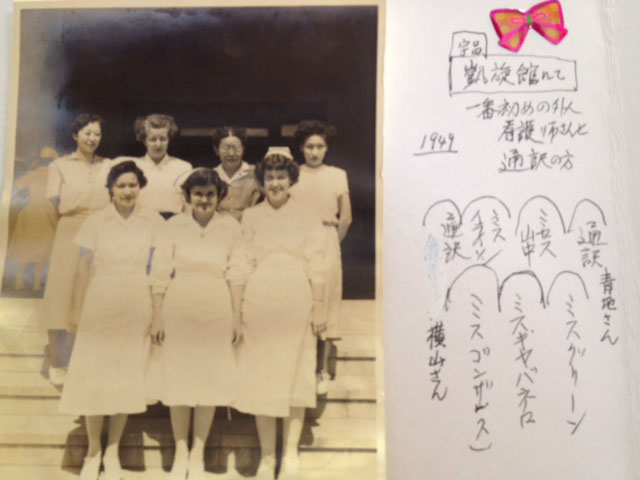 A scan of one of the original photographs of the Japanese and American nurses who participated in the Atomic Bomb Casualty Commission during World War II. (Photo courtesy of Sabrenda Littles)