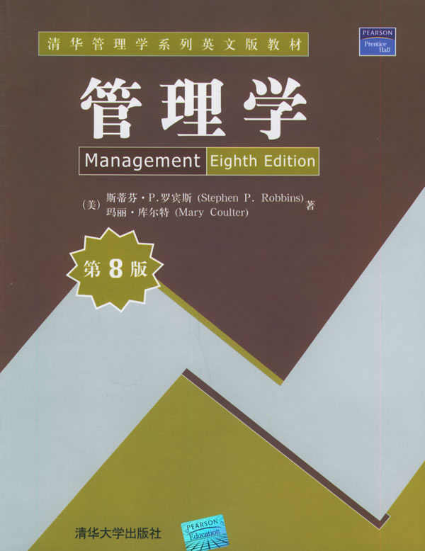 工商管理- 臺灣Word