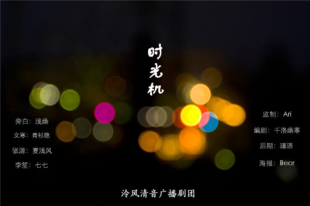泠風清音- 臺灣Word